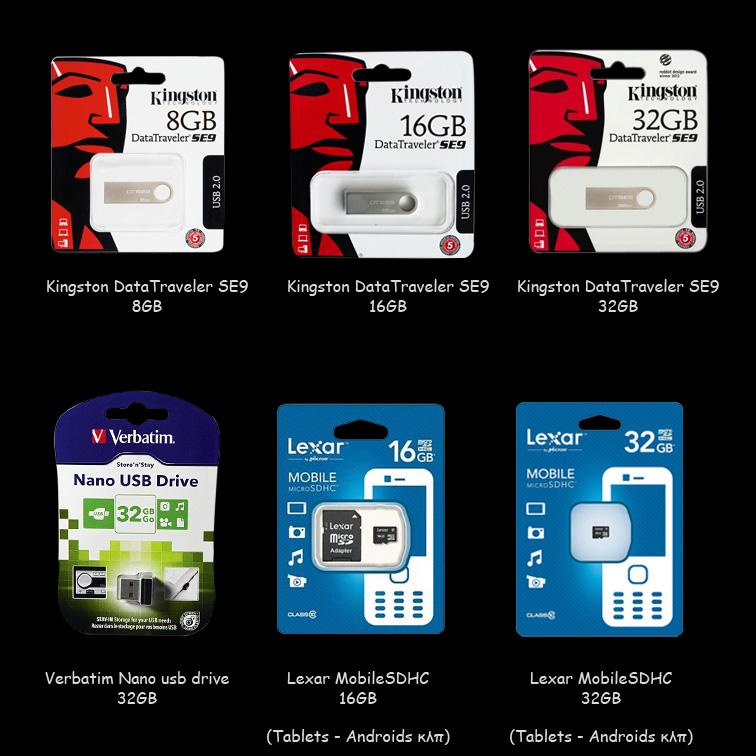 KARTES-USB